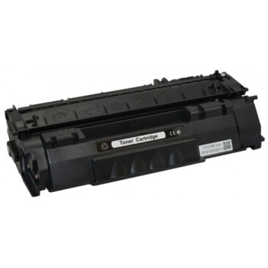 Compatible HP 53A